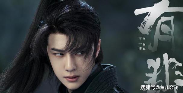 <b>2020年10部值得期待的电视剧 肖战王一博都将上线</b>