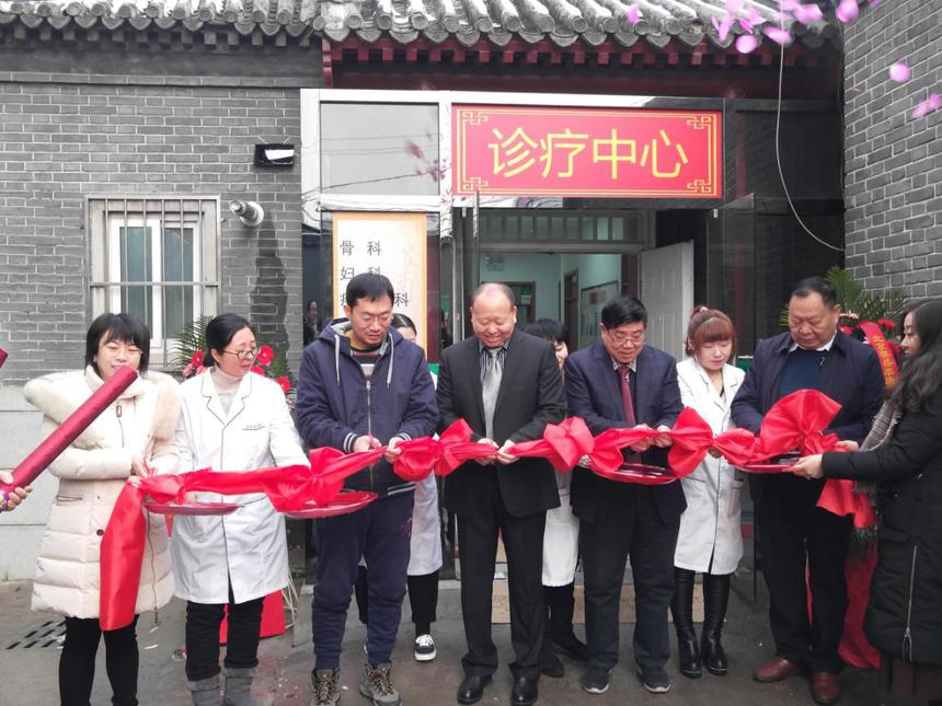北京赛盛泰康门诊部诊疗中心盛大开业——打造百姓信赖的特色医院