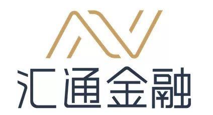 【汇通金融】2020高端财富规划论坛火热报名中!