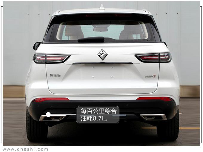 新宝骏今年将推6款全新车 跨界+SUV+轿车全都有