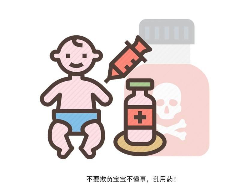 """原创这种药明明是治冻疮,为何中国家长却视作为孩子""""增高神器""""?"""