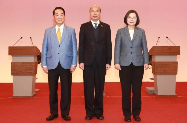 """2020臺灣""""大選""""投票正式開始 結果最快晚上8點揭曉"""