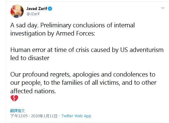 快訊!伊朗外長發推:美國冒險主義引發危機時的人為失誤導致了災難