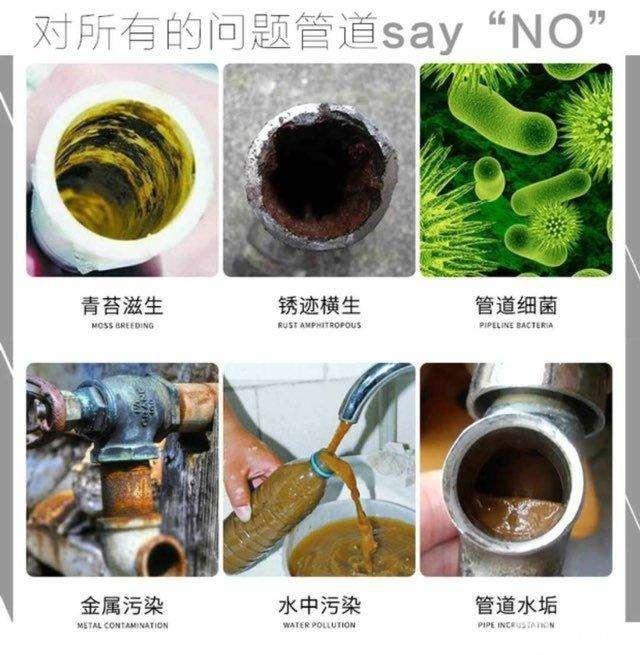 家用水管清洗设备来清理一次水管贵吗?