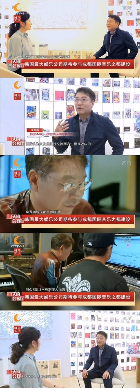 """[星闻]中国成都TV""""李秀满制作人,韩国娱乐产业的先驱者""""集中照明!"""