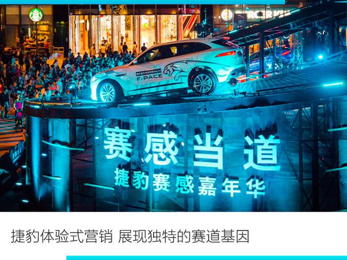 捷豹路虎在华销量连续6个月增长 12月增26.3%