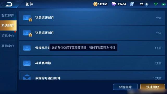 """王者荣耀:原来游戏仓库"""""""