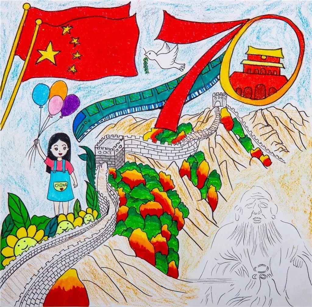 泉州市纪检监察系统 我和我的祖国 儿童书法绘画作品展