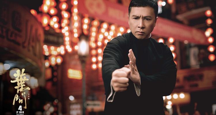《叶问4》国内票房破10亿刷新中国功夫片票房纪录