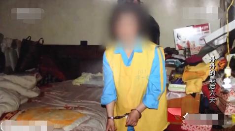 女儿宁愿死都不去上学,母亲将女儿绑在家中7天,活活饿死