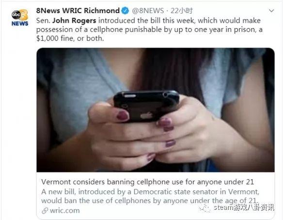 不滿21歲玩手機將判一年監禁!美國議員提新法案