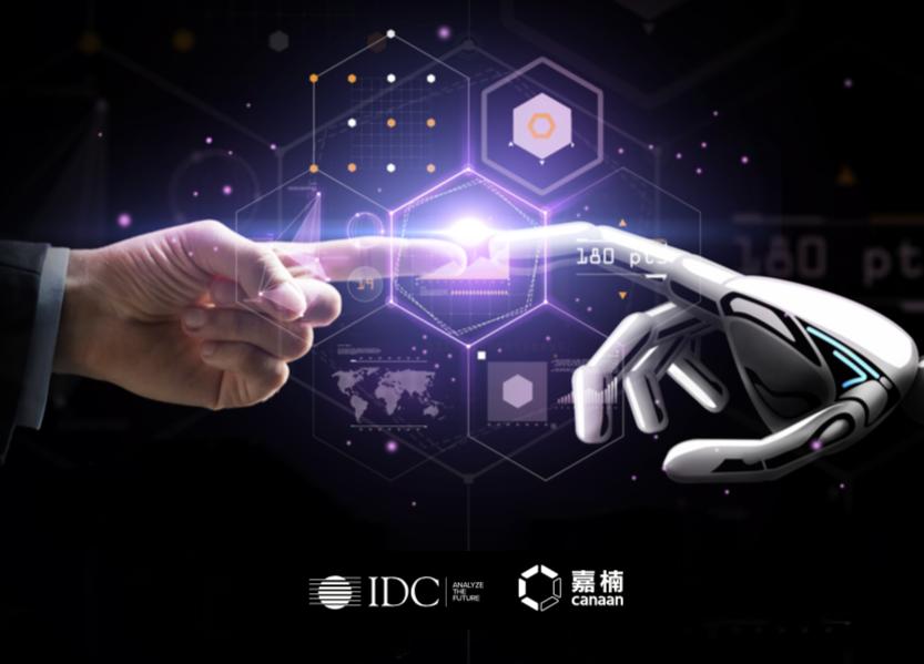 AI場景化引領下一個十年,中國企業騰飛的時代到了?