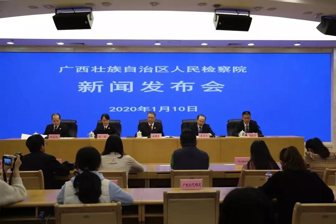 """重庆、广西通报公益诉讼、落实""""一号检察建议""""相关情况"""