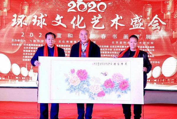 周曦被聘为中国周易新闻网书画院副院长