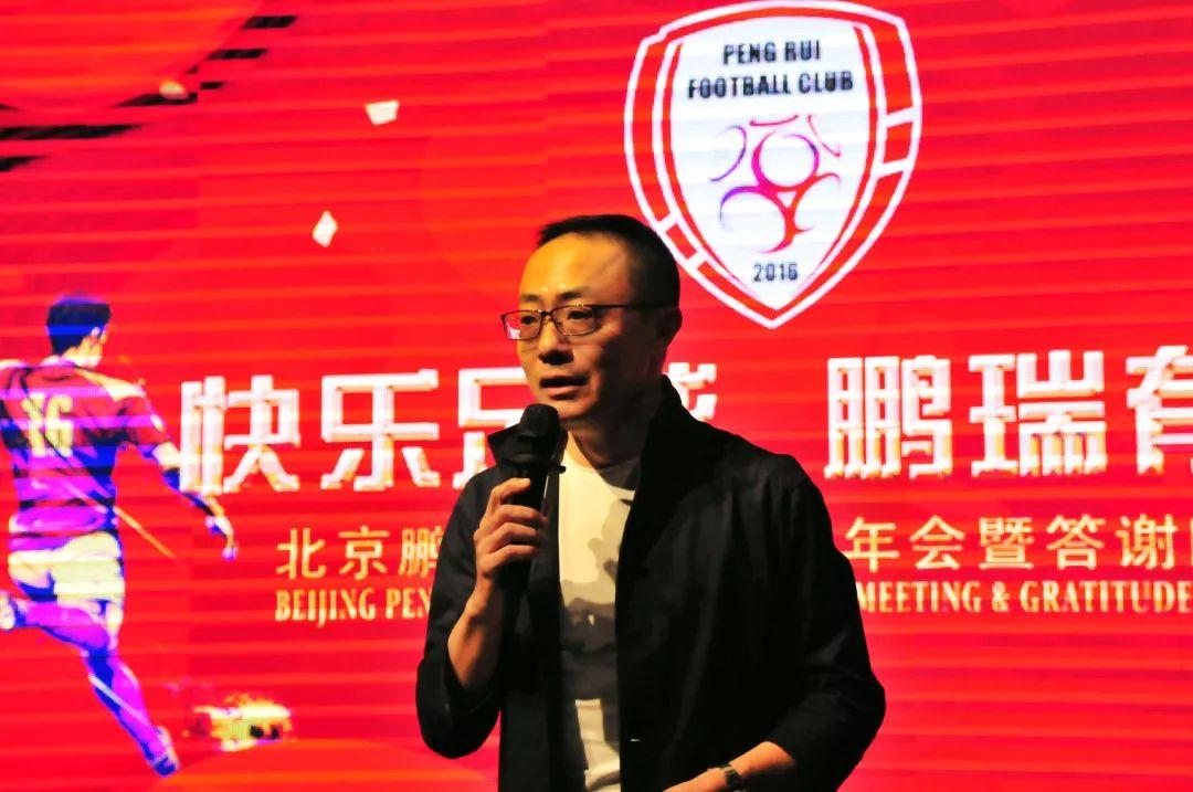 牛犇!通州宋庄这家足球俱乐部太厉害了!文末有惊喜…