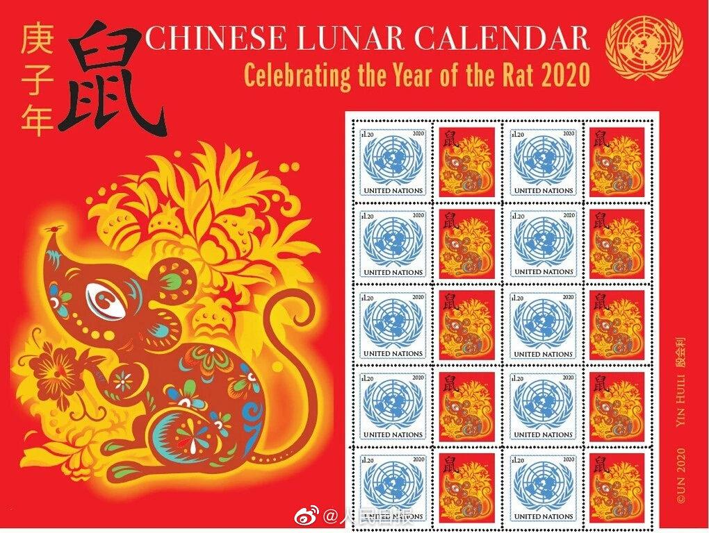 2010年以来的第11张生肖邮票