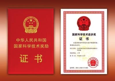 重磅!2019年国家科学技术奖全名单来了!致敬,中国科学家!