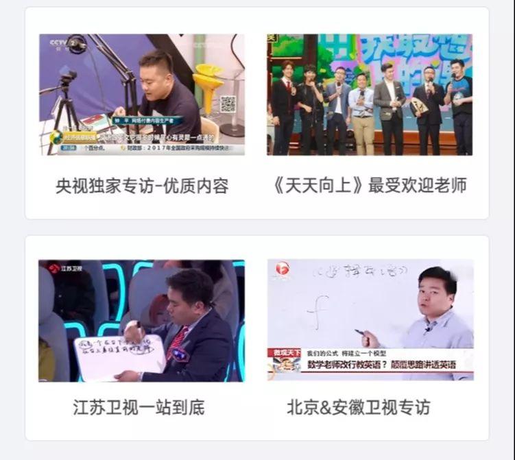 赛车北京pk10群:武宁县第六小学开展英语书写比赛