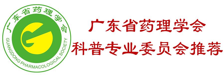 """原创每5例疾病死亡中就有2例因为它!发病原因竟有""""中国特色""""?"""
