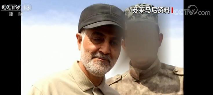 美军暗杀苏莱马尼当天 暗杀另一伊朗高级指挥官行动也在进行