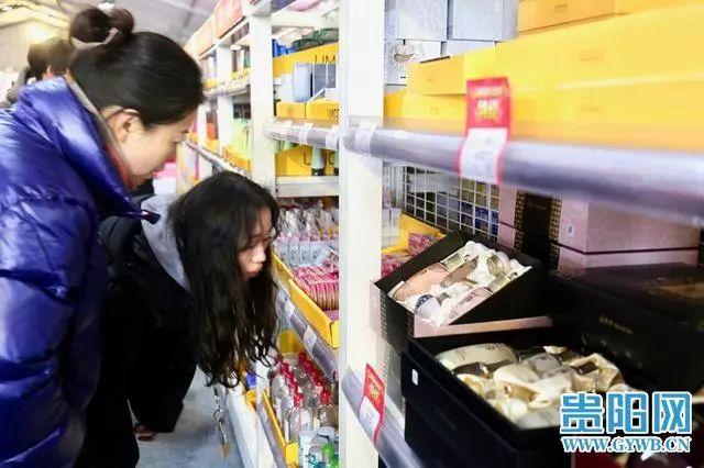 首日销售额突破60万!贵阳综保区跨境电商体验消费周开幕