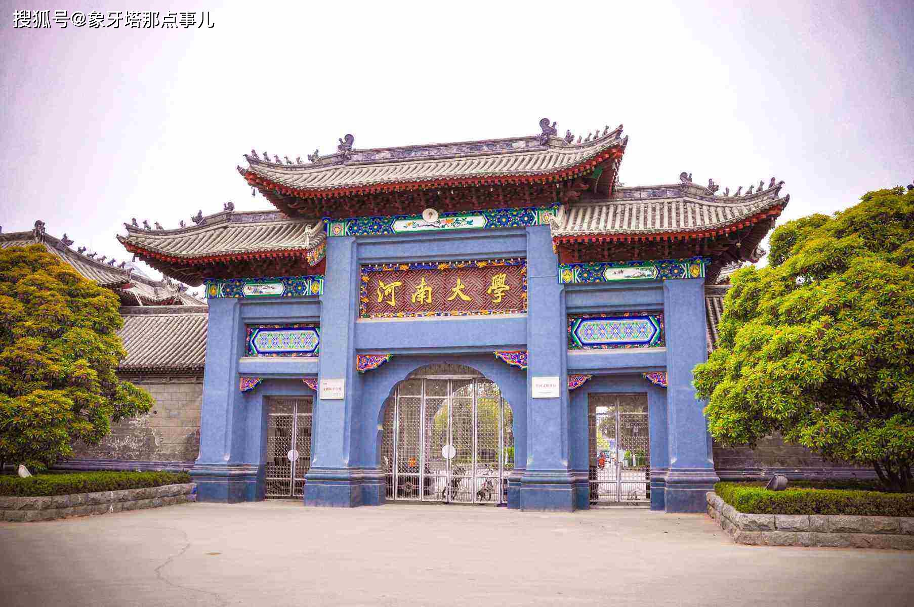 河南风景图片