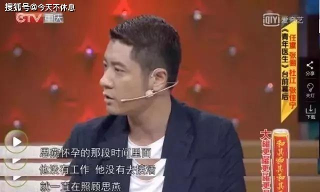 """小小老婆我只要你_听完霍思燕的话,杜江哭了:""""吃软饭""""的他,凭什么是好男人 ..."""