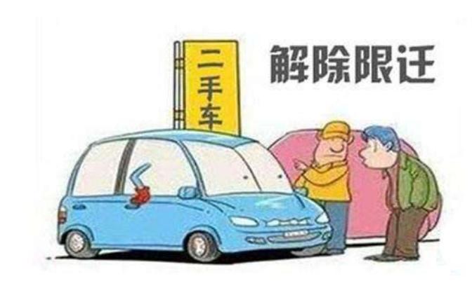 2019中国汽车行业十大事件