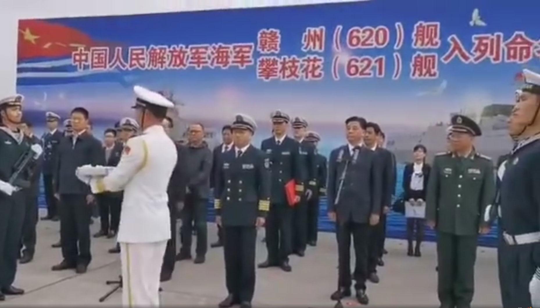 2艘056A型护卫舰同日入役