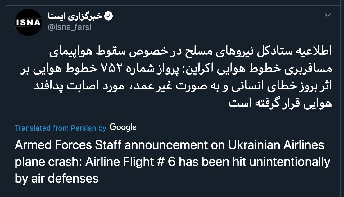 """伊朗承認""""錯誤""""擊落烏克蘭客機"""