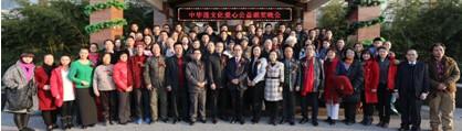 中国梦文化艺术研究院院士作品展在江苏无锡太湖古竹度假村举行