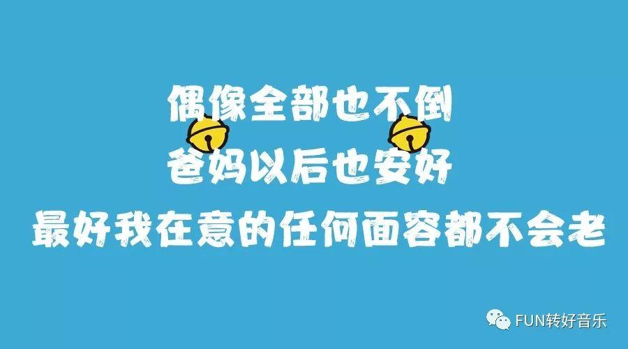 2019年粤语歌曲排行榜_粤夜粤美丽 支持粤语歌曲,红马啤酒跑得快