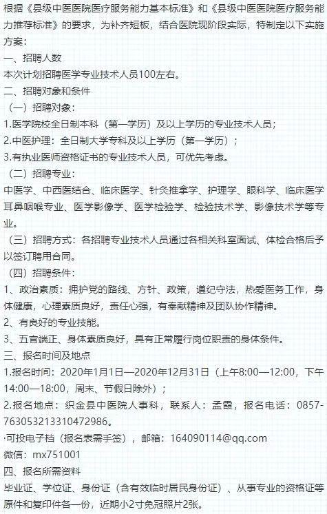 """织金县人口_噩耗!""""贵州织金煤矿事故""""后续进展,8名被困人员中已有人死亡"""