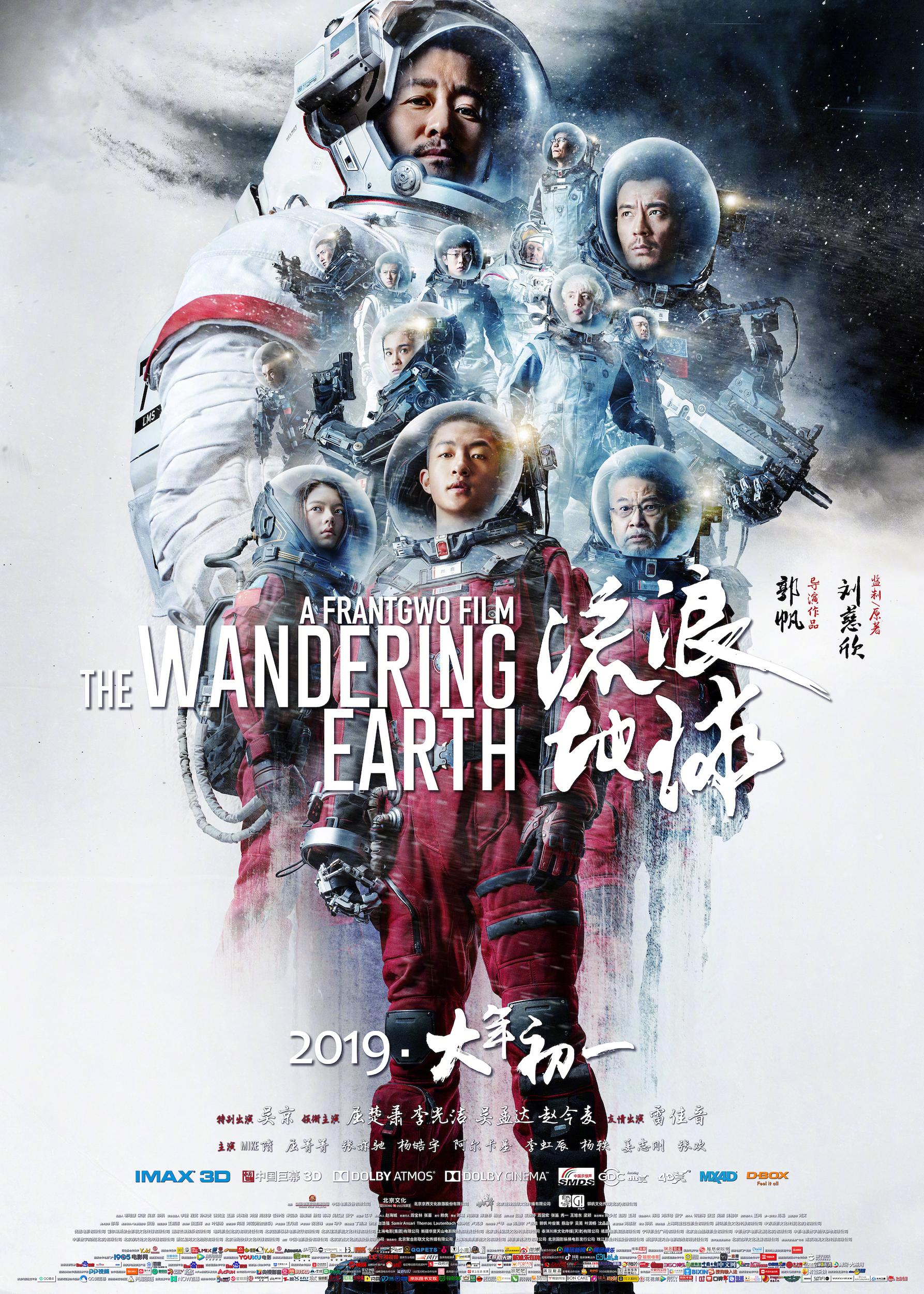 <b>导演郭帆透露正打造《流浪地球2》 预计需要四年时间</b>