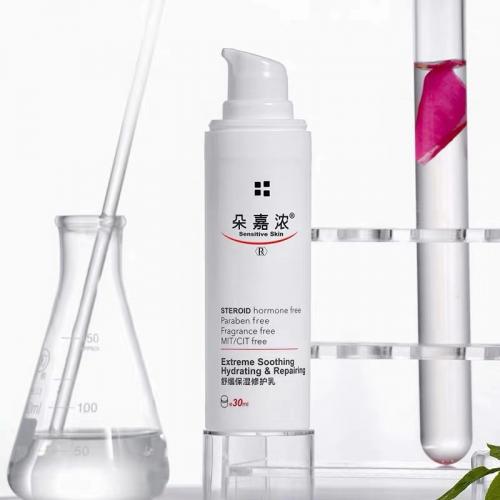 [滚动]朵嘉浓:每一款产品都是护肤科技的结晶