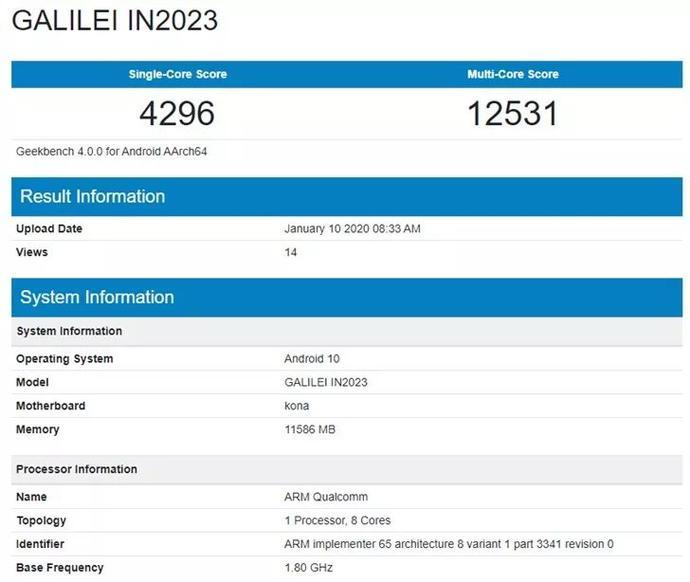 一加8系列現身Geekbench性能再提升 120Hz刷新率2K屏+12G運存