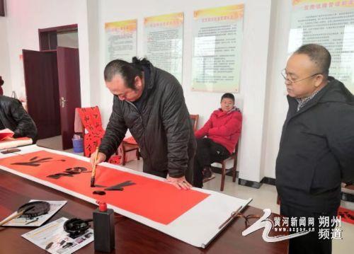 """怀仁:文联深入农村开展""""送春联、送文化、送艺术""""惠民活动"""