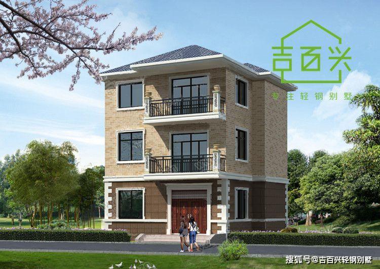 杭州轻钢别墅