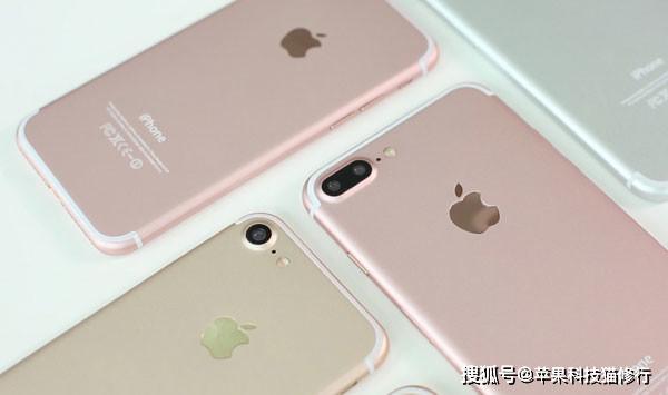如何在让iPhone8手机充电的同时可以使用耳机