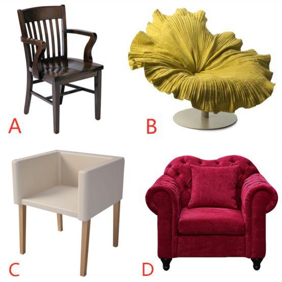 第一眼选择哪把椅子,你就是什么性格!