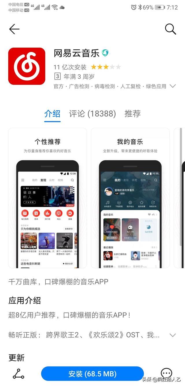 2019网络音乐排行榜_图文推荐 2019年抖音最火的歌曲排行榜,抖音歌曲大全