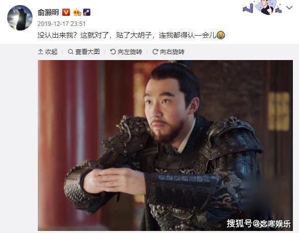 俞灏明演技炸裂却没人认出,热剧播了四十集,还有粉丝来向他求证
