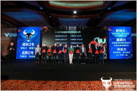 2020財經TMT盛典評選結果揭曉:四川聯通榮獲兩項大獎