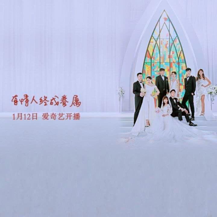愛情公寓第五季哪里可以看 愛情公寓5大結局是什么?