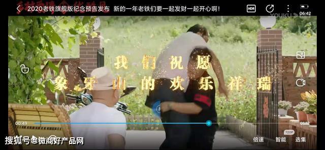 """<b>国内""""寿命""""最长神剧《乡村爱情12》搞笑来袭,赵本山女儿出镜</b>"""