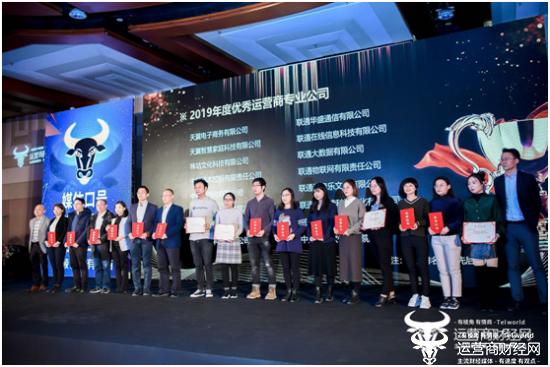 2020財經TMT領秀榜評選結果揭曉 聯通物聯網斬獲年度優秀運營商專業公司獎項