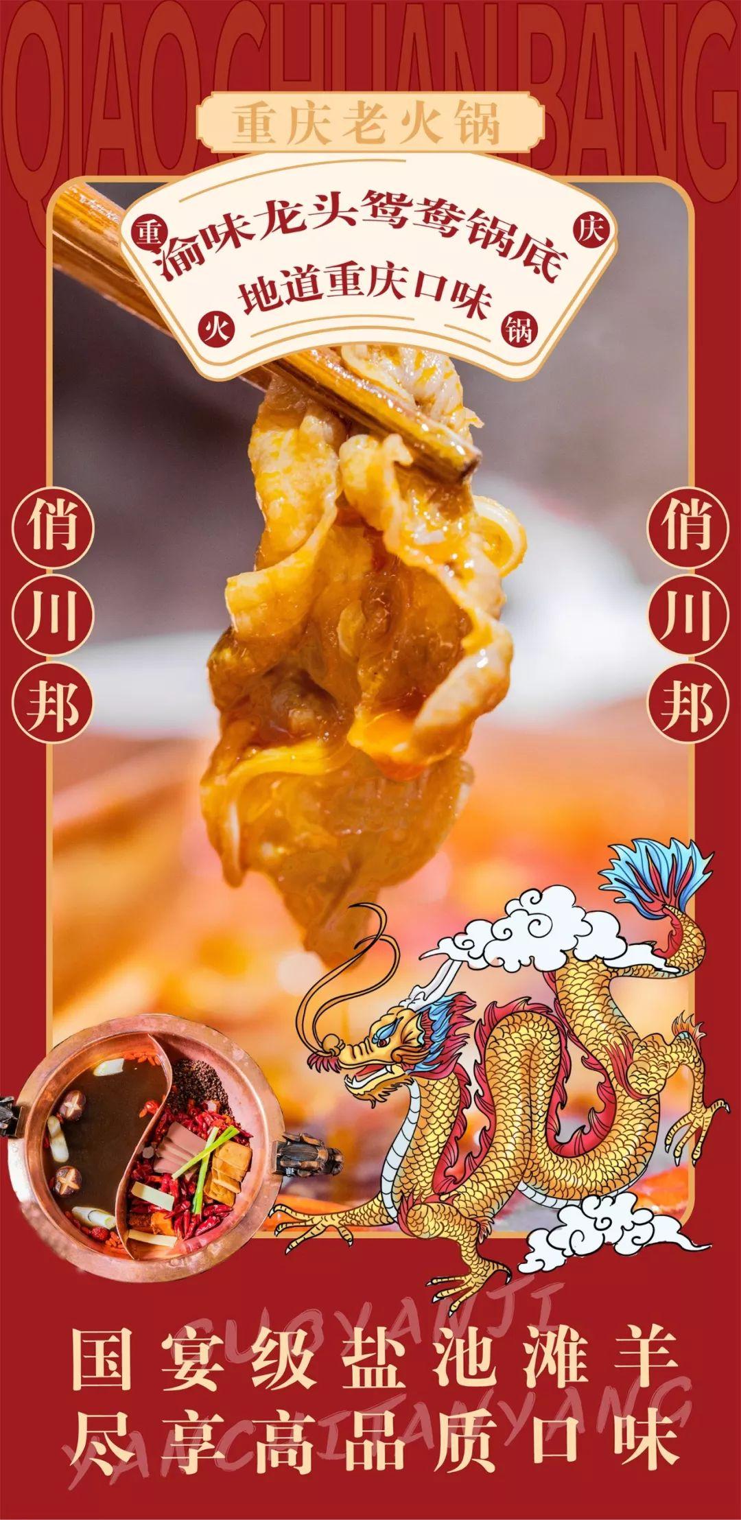【开在南京路的重庆老火锅,连重庆人都说地道!】