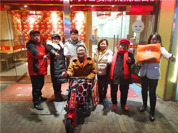 黄手环行动蚌埠合作团队成员参加稳恒者迎新春敬老茶话会