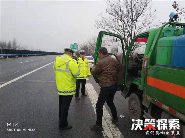 <b>河南南阳:高速交警多举措精准打造平安春运</b>