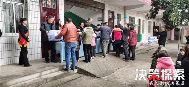 中原银行走进西峡县丹水镇黄营小学开展冬日暖阳爱心捐助活动